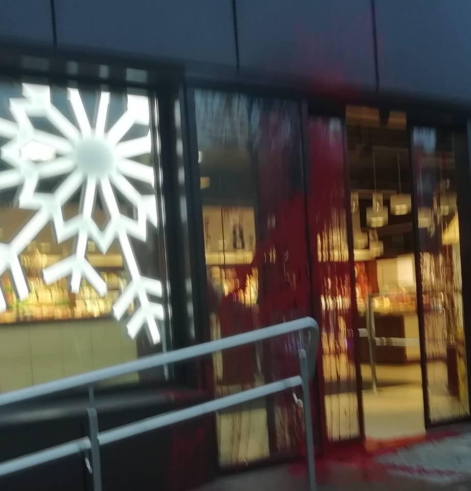 Магазин Рошен в Борисполе / соцсети