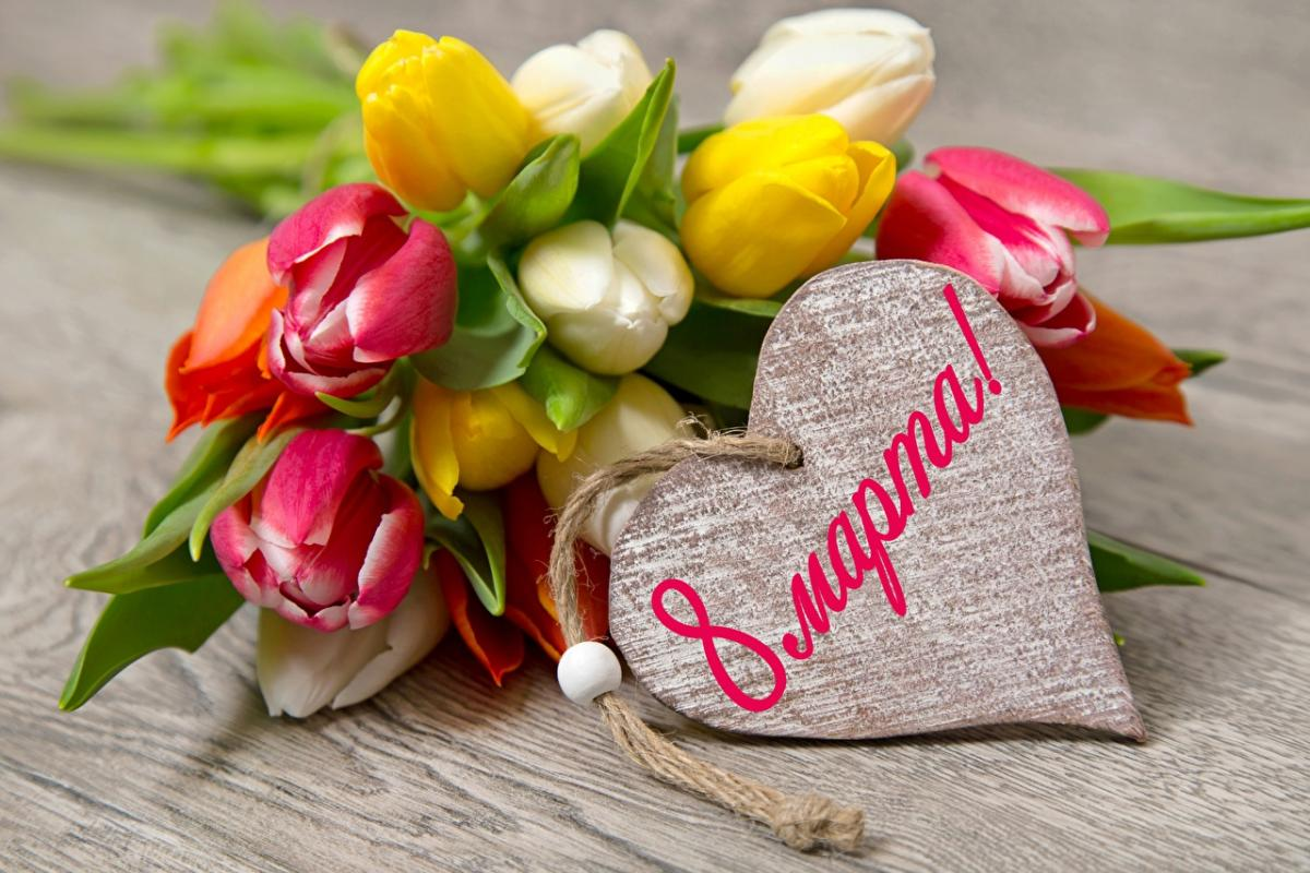 Какие цветы дарить на 8 Марта жене, любимой девушке и коллегам