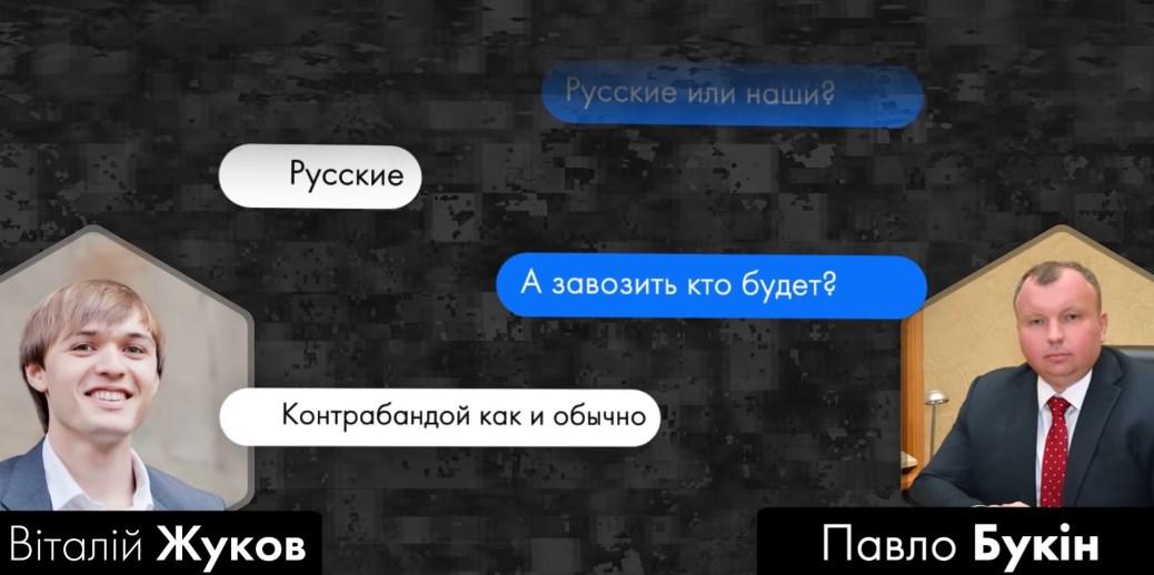 Идеальная схема: все, что известно о контрабанде на оборонке Порошенко и Ко