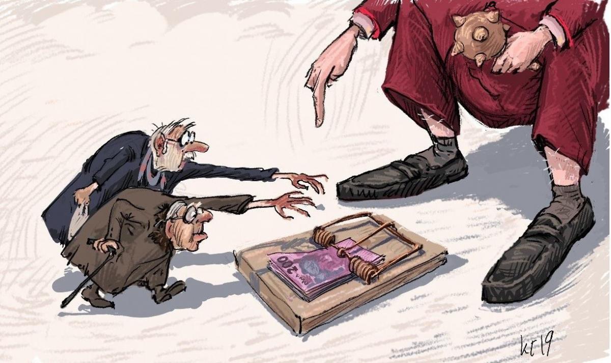 пенсии от Порошенко