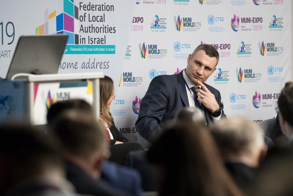 Виталий Кличко в Израиле