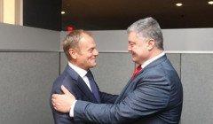 Президент Евросоюза Дональд Туск прибыл в Украину