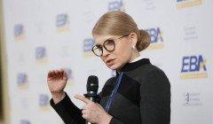 Тимошенко рассказала, как устранить коррупционеров от власти и сделать Украину сильной