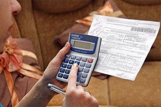 жкх тарифы платежки субсидии квитанции счета