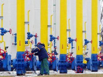 Нафтогаз окончательно отделил от себя оператора ГТС Украины