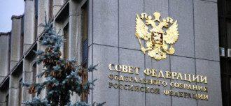 В РФ ответили на жесткое заявление Европарламента