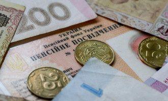 Індексація пенсій 2020 в Україні – хто втратить тисячі, а кому підвищать