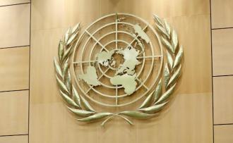 ООН / Reuters