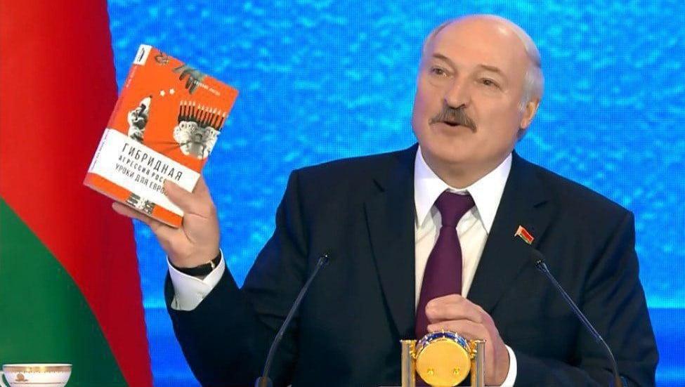 Александр Лукашенко с книгой