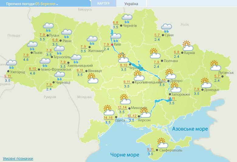 Синоптики предупредили, что в Киеве в понедельник будет сильный ветер и дождь