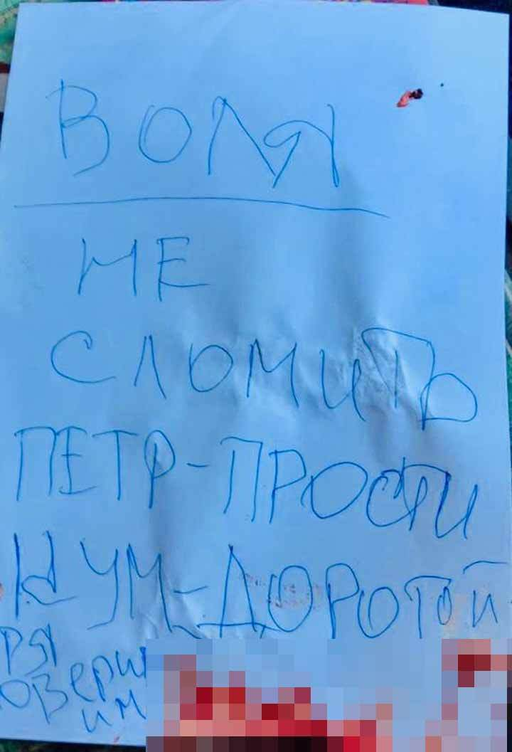 / Фото: Мk.ru