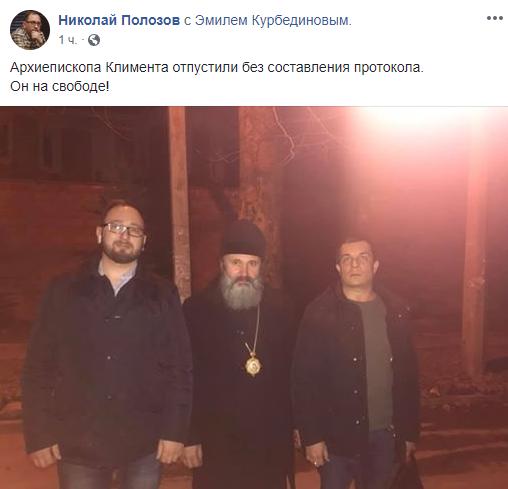 Адвокат сообщил, что в Крыму