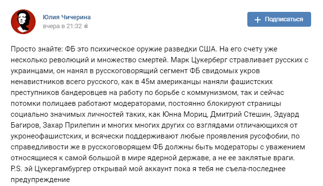 / Фото: Вконтакте/Юлия Чичерина
