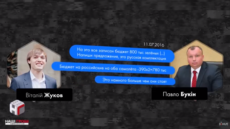 Журналисты узнали, что Олег и Игорь Гладковские заработали на поставке высотомеров для Ан-26