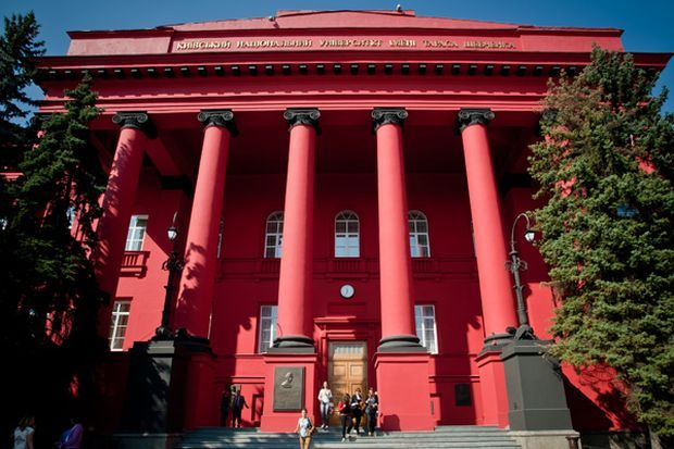 университет шевченко