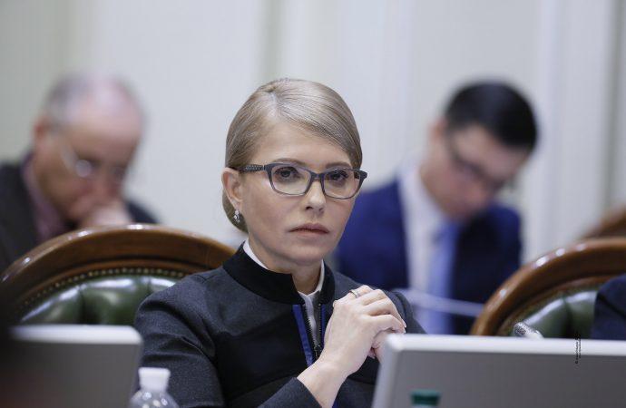 Батькивщина назвала первую пятерку списка на выборы в Раду