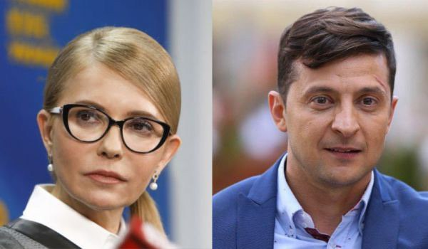 Тимошенко Зеленский