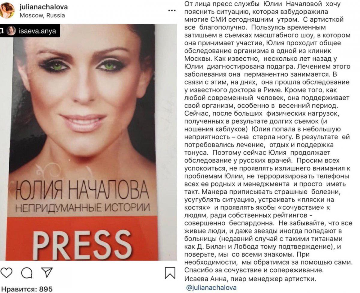 / https://www.instagram.com/julianachalova/