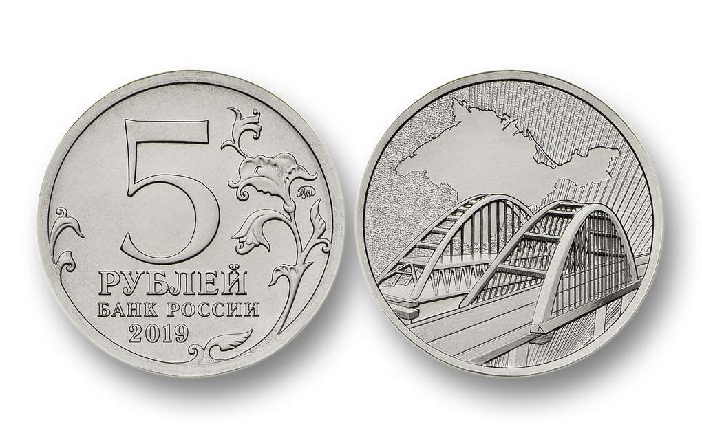 изображение новая монета рубля картинка это