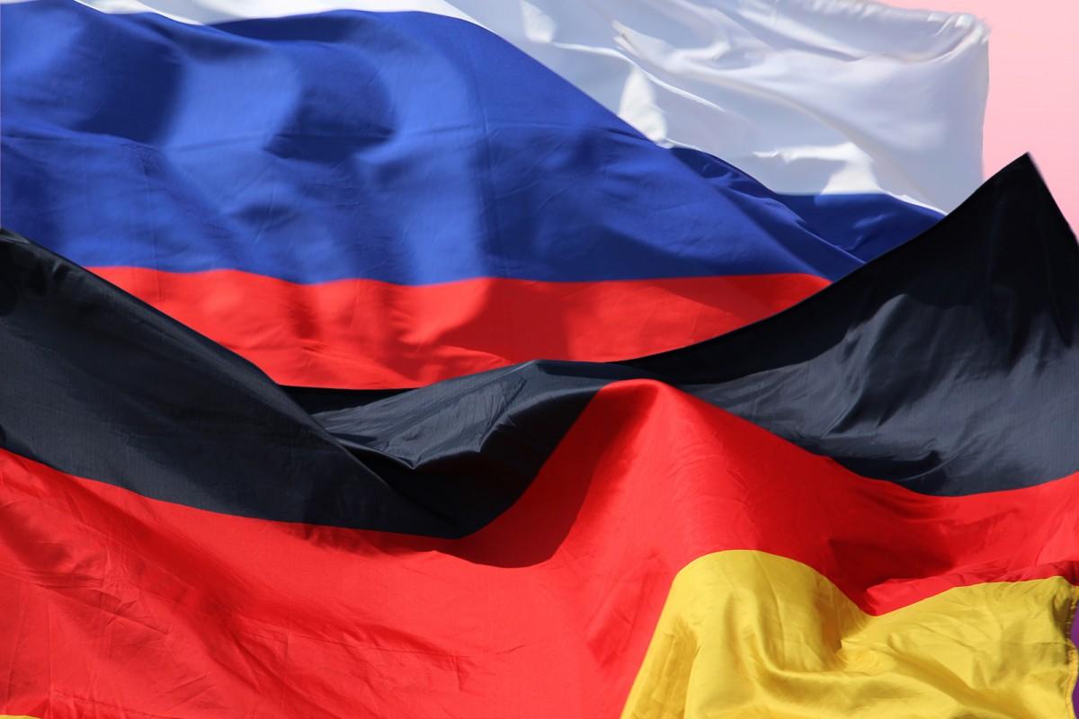 Флаги Германии и России