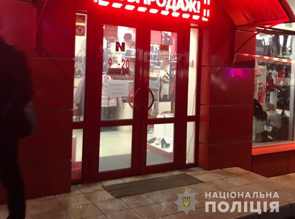 В Борисполе совершено разбойное нападение на ювелирку