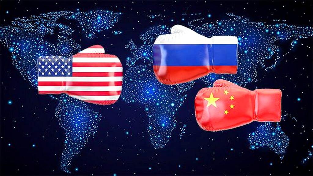 США, Китай и Россия