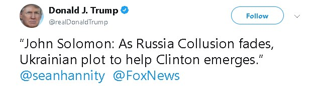 Трамп рассказал об украинском заговоре в пользу Клинтон
