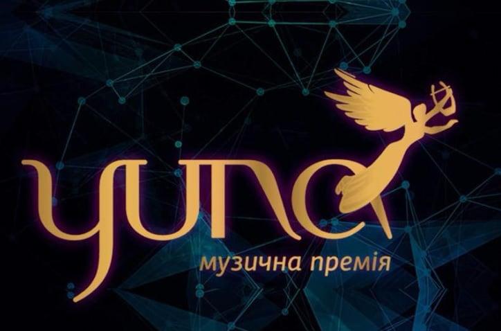 YUNA 2020 - переможці