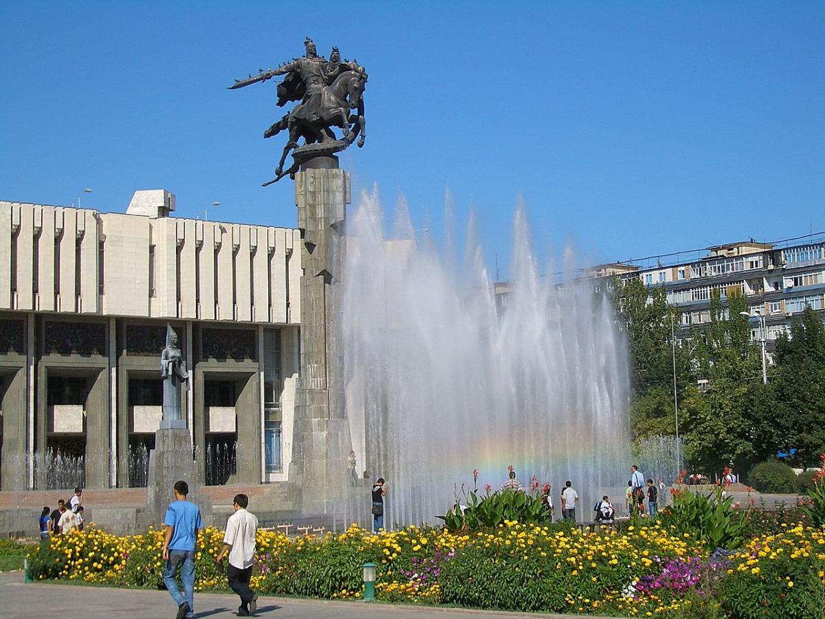 Бишкек, столица Кыргызстана/Киргизии
