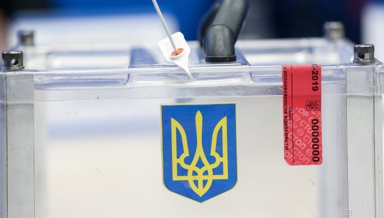 В Украине 30 марта — день тишины