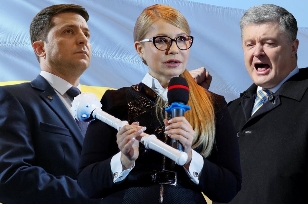Кандидаты в президенты Украины Владимир Зеленский, Юлия Тимошенко и Петр Порошенко