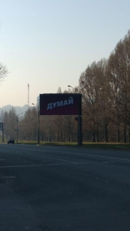 Борд Петра Порошенко
