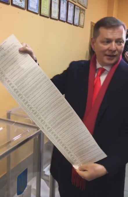 Олег Ляшко проголосовал на выборах президента в Украине 2019