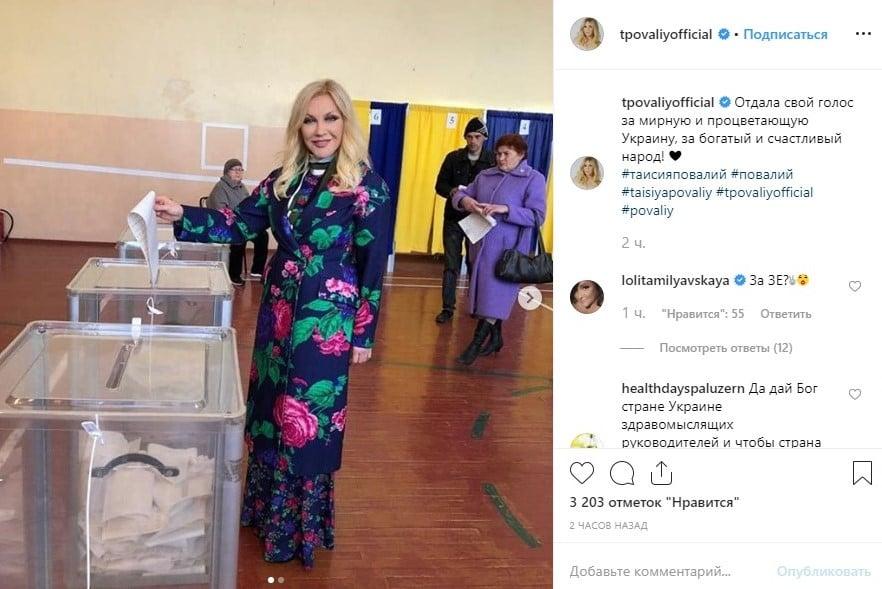 Таисия Повалий приехала в Киев, чтобы проголосовать