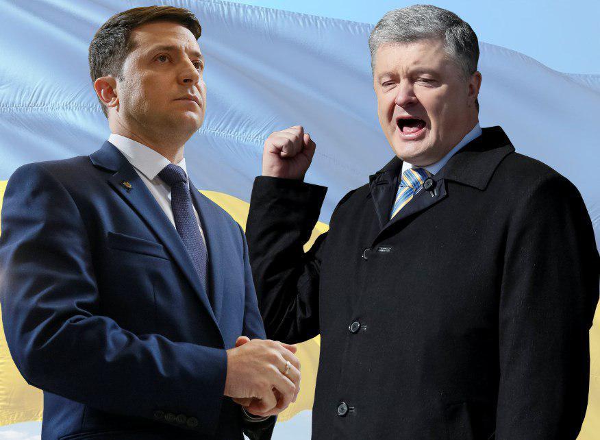 В Общественном ТВ сообщили, что дебаты Владимира Зеленского и Петра Порошенко могут пройти на стадионе при одном условии
