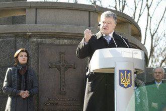 Творчество Тараса Шевченко — духовное оружие украинцев, полагает Петр Порошенко