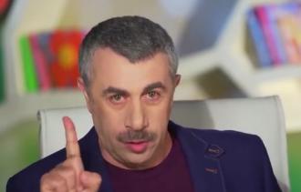 Евгений Комаровский считает, что возраст 30 лет — критический