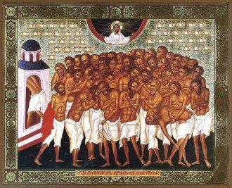40 святых. Икона
