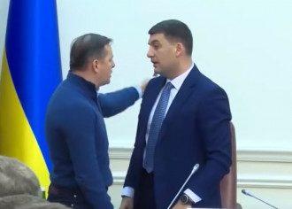 Олег Ляшко и Владимир Гройсман / скриншот из видео