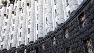 Здание Кабмина / УНИАН