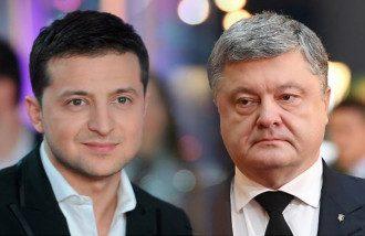 Акции под домами Порошенко и Зеленского – это политтехнологии