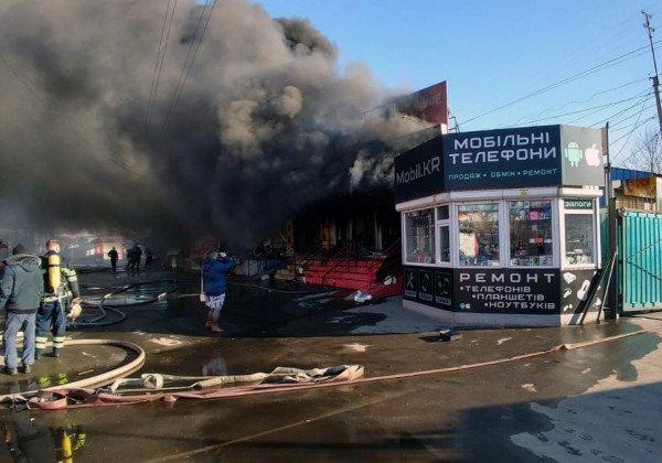 В Кривом Роге был мощный пожар