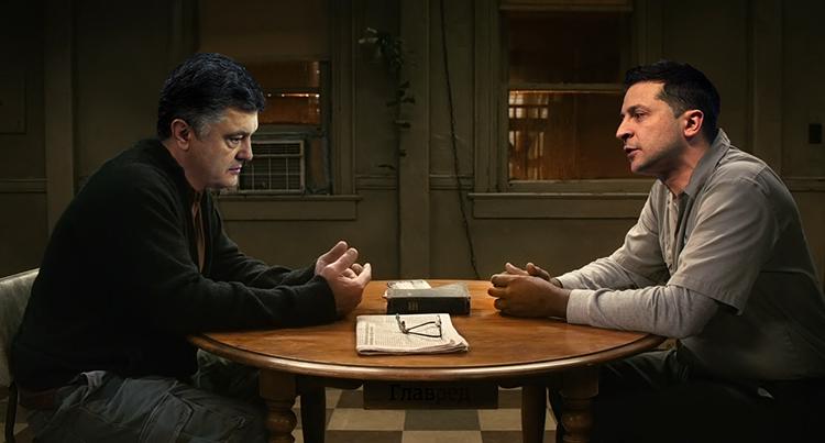 порошенко зеленский дебаты