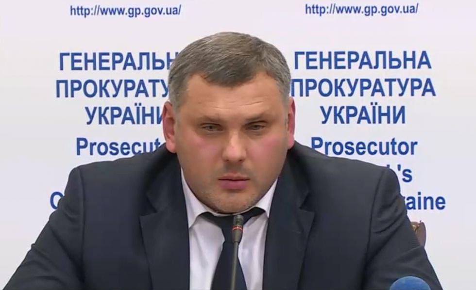 Владислав Косинский