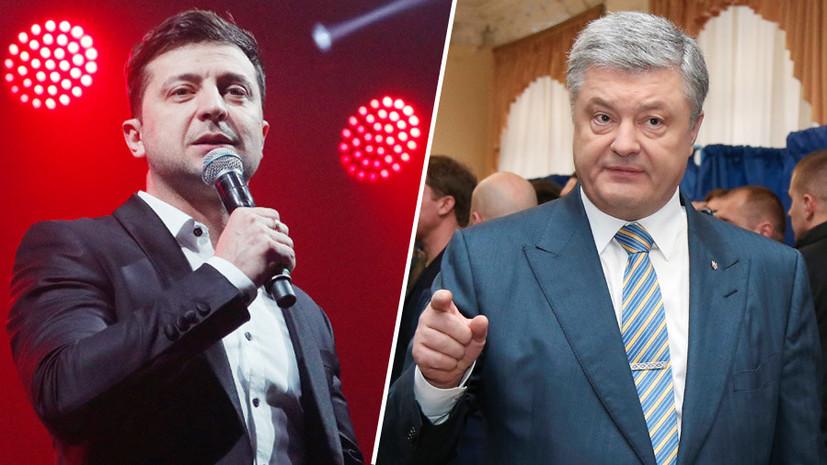 Между соратниками Владимира Зеленского и Петра Порошенко есть разногласия насчет того, как организовать дебаты