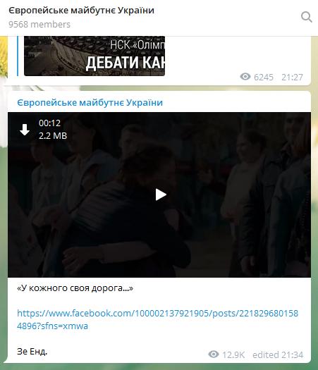 У Петра Порошенко показали видео, на котором Владимира Зеленского