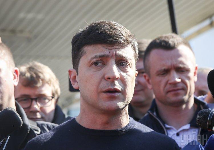 Видео, на котором Владимира Зеленского