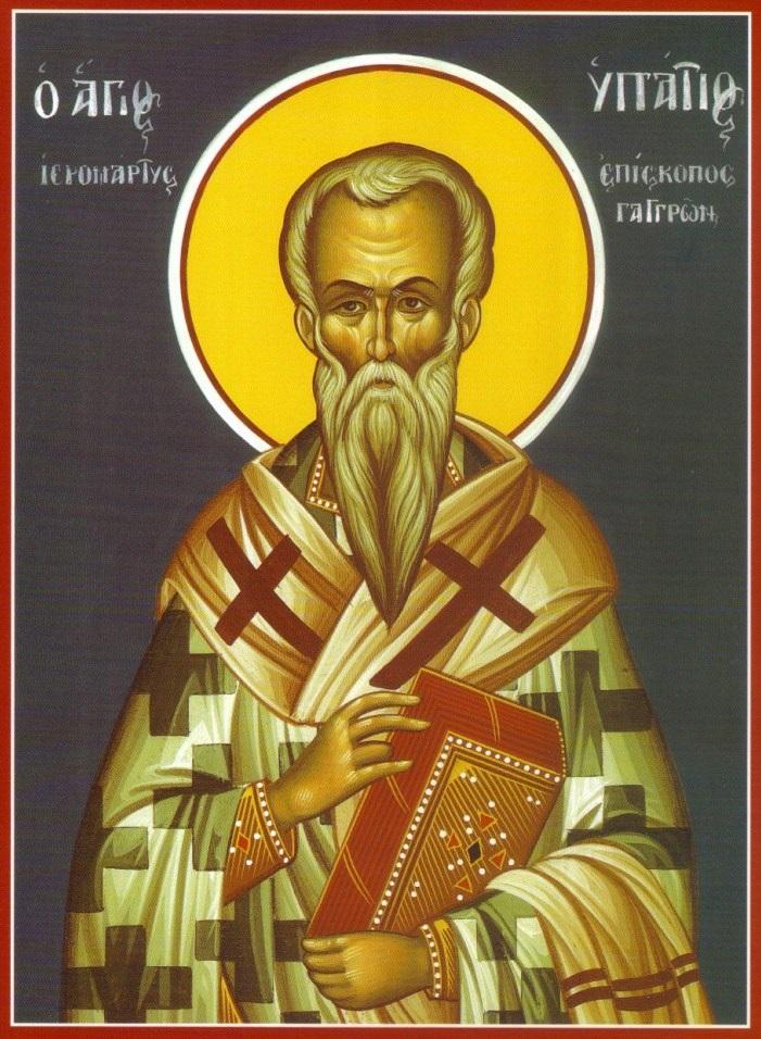 Святой Ипатий. Икона