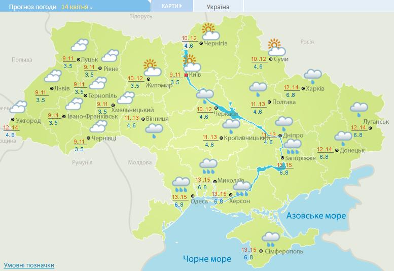 В Киеве на выходных не прогнозируются существенные осадки