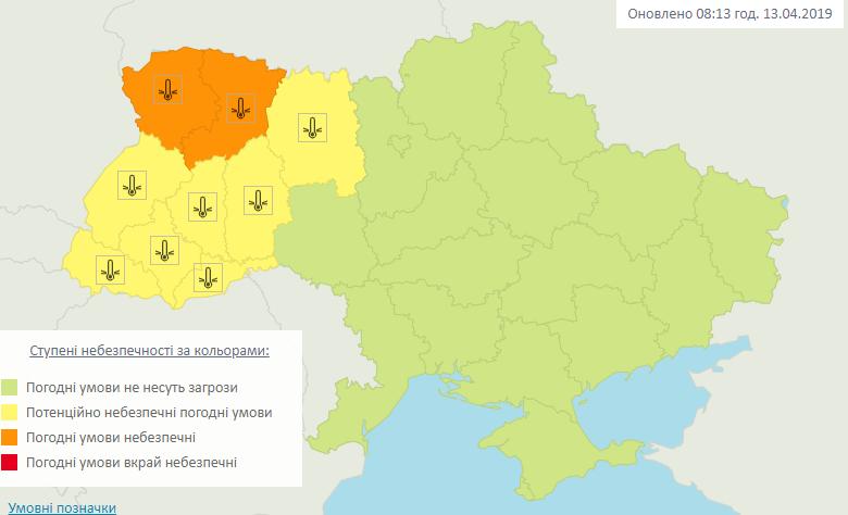 В трех регионах Украины в воздухе прогнозируются сильные заморозки